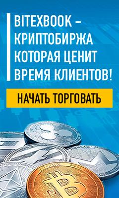 bitexbook.com